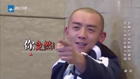 王祖蓝这次是把郑恺得罪了,看郑恺的眼神就知道有多恨了