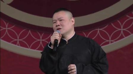岳云鹏翻唱神曲《一回生二回熟》,英文原版《离家五百里》