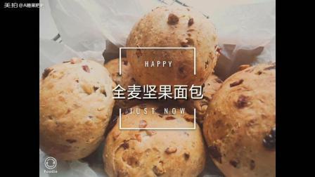 无油无糖 不用手套膜 简单且美味共存的全麦面包教程
