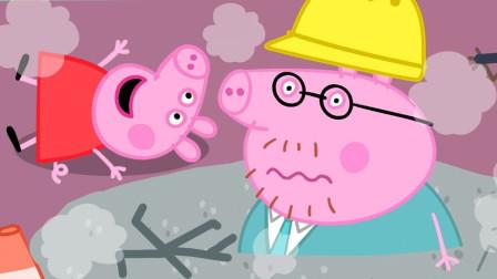 超奇妙!小猪佩奇要送猪爸爸什么生日惊喜呢?爸爸为何这个表情?儿童玩具故事