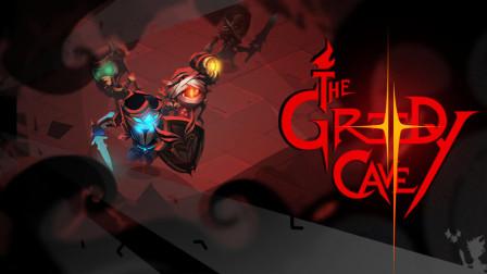 貪婪洞窟2時光之門 The Greedy Cave2