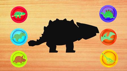 认识甲龙等6种恐龙卡通版