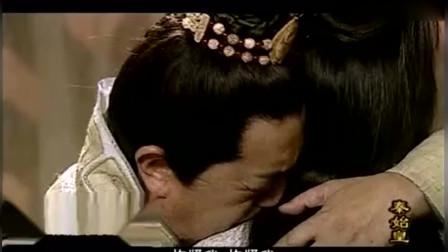 吕不韦和秦始皇的母亲在后宫幽会,被秦始皇发现了