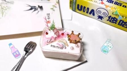宝贝生日快乐 绿色背景粉色蛋糕作品装饰物有点杂希望喜欢