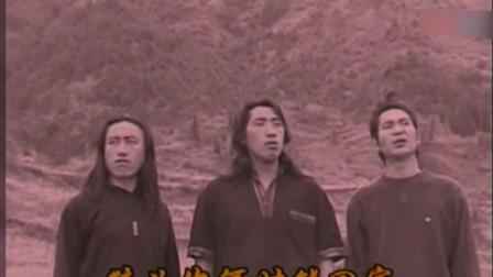 彝族歌曲《柿子红了》大山彝人组合