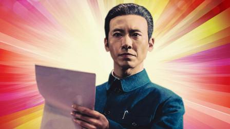 用成龙《少年强》打开《共产党人刘少奇》