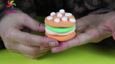 """创意彩泥玩法,手把手教你用彩泥制作""""汉堡包"""",简单又好玩"""