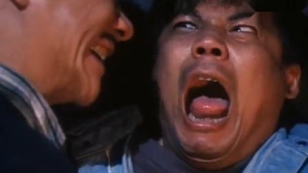 就算你是慈云山十三太保,遇到香港四大恶人之首,也得服软
