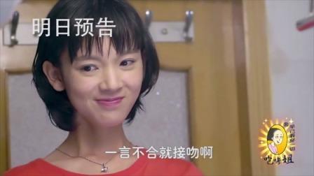 《致青春》策划版预告 郑微陈孝正夜不归宿恐包