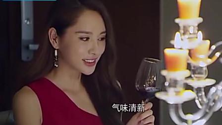总裁要喝下放了迷药的酒,没想心机女的前男友来了,好看了!