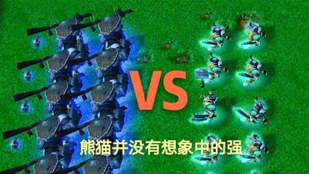 魔兽争霸:10个熊猫酒仙VS10个山丘之王,熊猫有点被高估了