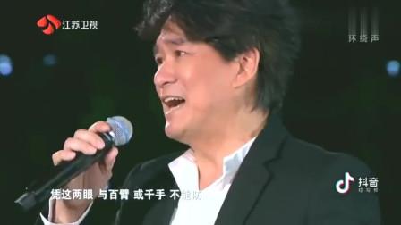 江苏卫视跨年周华健致敬金庸,音乐响起,英雄归来!