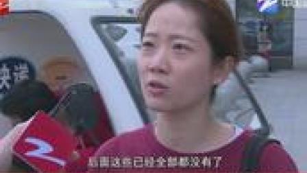 杭州:黄金地段多家餐饮店亏本,运营商就是为赚加盟费?