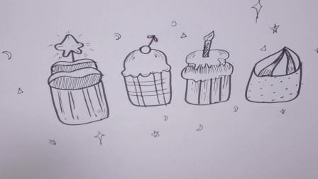 小详简笔画教程:简单快速学会画一组纸杯蛋糕,还不点和小详姐姐一起学习!