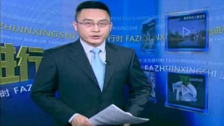 陈海涛等人组织、领导、参加黑社会性质组织犯罪案北京市二中院审理中