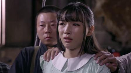 土匪胆子太大了,居然抢了个日本小姑娘,感觉他们这下要倒大霉了