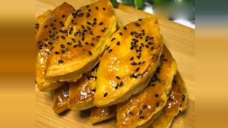蛋挞皮做成菠萝派味道真是不错,一口一个真酥脆!