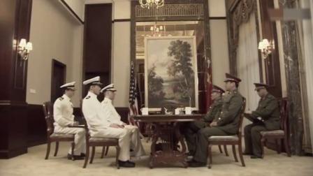 美方诋毁将军居然问文化程度,谁料将军的回答,让美方尴尬陪笑!