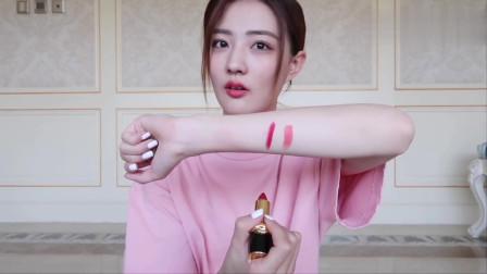 徐璐表示口红对于女生来说非常重要!这个色号涂上就去太好看了吧!