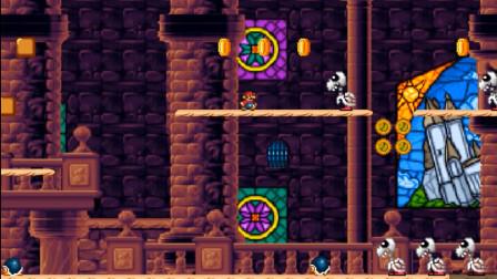 【心态平和】smbx作品《Mario Finally》Part ⑨