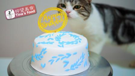 浪漫蓝色蕾丝小清新蛋糕装饰010