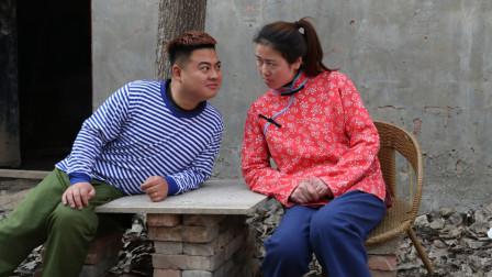 傻小伙和寡妇相亲害怕,没想到因为尿布闹掰了,笑死个人