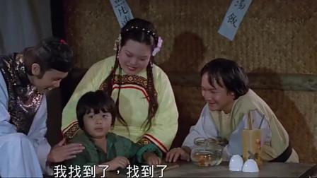 疯狂大老千:小男孩遇人贩子,没想到竟将一群大人耍得团团转