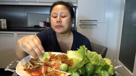大婶吃干虾仁拌酸辣木瓜丝,手抓珍珠茄子和生菜叶配着吃,胃真好