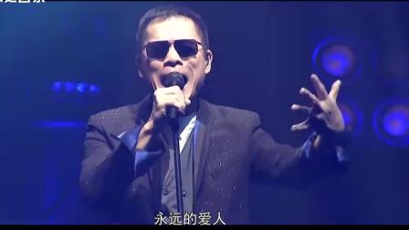 音乐教父南京演唱会唱响千古绝唱《追梦人》,原唱不愧为原唱