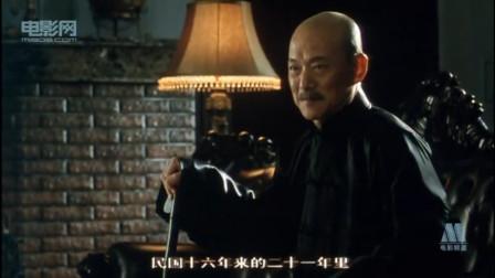 谁主沉浮:老蒋优势强大却输给了毛,原来是从这天开始逆转!