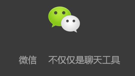 微信昵称加个代码,在群里@你时满屏爱心与星星