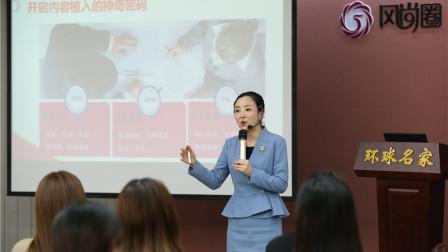 形象礼仪讲师逯瑶在讲师培训班上表达声音的重要性