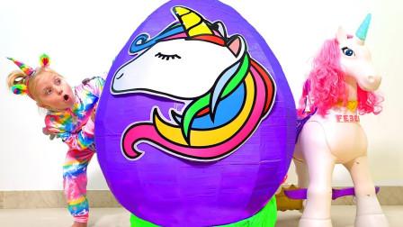 太神奇了!小萝莉发现一个好大的小马宝莉惊喜蛋,里面会有什么呢?