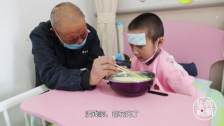 没钱买生日蛋糕,残疾爷爷凌晨赶400里路为重病孙女做长寿面