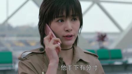 欢乐颂:暴揍小白脸反被擒,富家女暴怒:最好保证我的赵医生没事儿