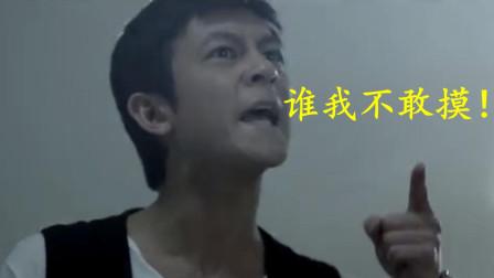 探灵档案:陈冠希老师又作妖,敢占这种女人的便宜,不亏国民老师