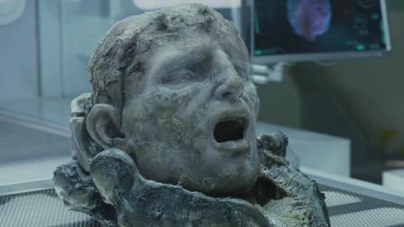普罗米修斯:外星人头颅被激活,刚睁开眼睛就自爆了