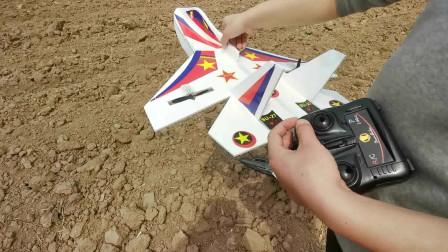 小su 27 F22 歼20战斗机 飞行指导视频