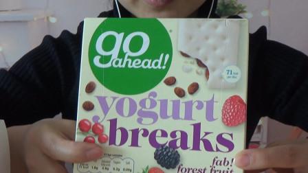 """妹子吃播""""蔓越莓饼干"""",酸酸甜甜的口感,越吃越过瘾!"""