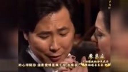 """廖昌永《相对无言》选自轻歌剧""""风流寡妇"""""""