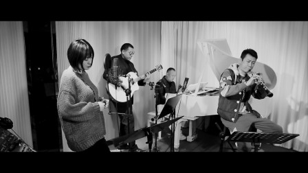 【TBE STUDIO】有一种悲伤,配器/钢琴:武凯,双簧管:杨鸣,吉他:郝浩涵