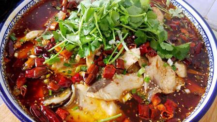 重庆水煮鱼