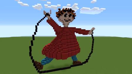 我的世界动画-造巴迪学院中的跳绳女孩-Just Miners