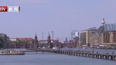 北京您早 2019 2018年成德国有记录以来最热年份