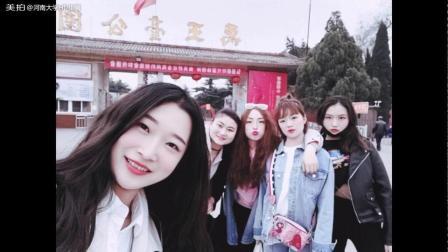五个女人一台戏, 走遍所有花花绿。河南开封-春游纪录片