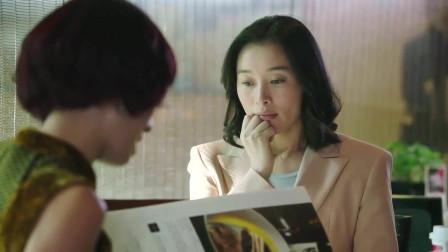 我的前半生:罗子君竟请小三吃饭,不料自己老公在做这事,气愤啊