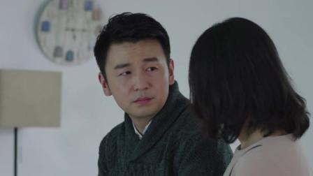 陈俊生说就是罗子君太好,太不谙世事了,所以得保护她,他累了