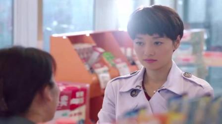我的前半生:罗子君拿掉耳环,穿着朴素,下定决心面试营业员的工作