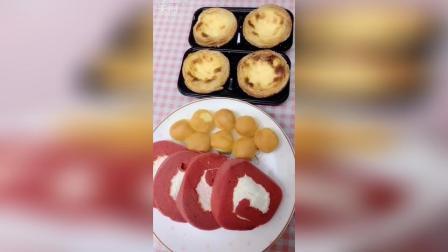 蛋挞、红丝绒奶油蛋糕卷、