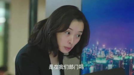我的前半生:新人入职,凌玲看到罗子君的简历,那一刻表情好刺激!